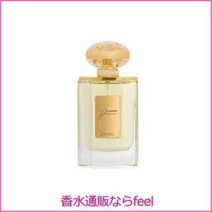アルハラメイン ジュヌーン(ジュノーヌ) EDP SP 75ml AL HARAMAIN (アルハラマイン)香水 レディース フレグランス|feel
