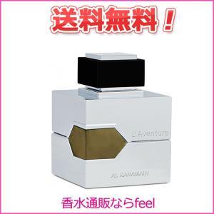 送料無料 アルハラメイン ラヴァンチュール EDP SP 100ml AL HARAMAIN (アルハラマイン)香水 メンズ フレグランス|feel