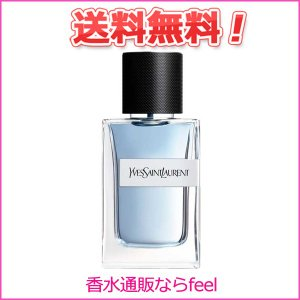 送料無料 イブサンローラン Y ワイ メン EDT SP 60ml (イグレック) YVES SAINT LAURENT 香水 メンズ フレグランス|feel