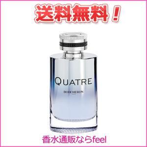 送料無料 ブシュロン キャトル インテンス プールオム EDT SP 100ml BOUCHERON 香水 メンズ フレグランス|feel