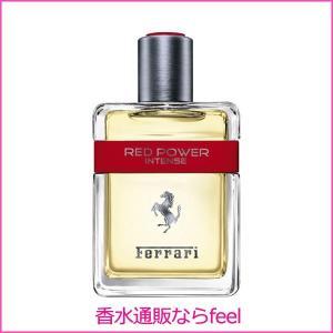 フェラーリ レッドパワーインテンス EDT SP 125ml FERRARI 香水 メンズ フレグランス|feel