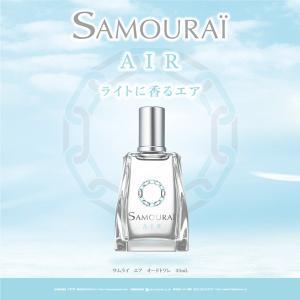 サムライ エア EDT SP 45ml SAMOURAI 香水 メンズ フレグランス feel 02