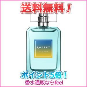送料無料 ラッドスカイ エーエム am EDT SP 50ml RADSKY 香水 メンズ フレグランス|feel