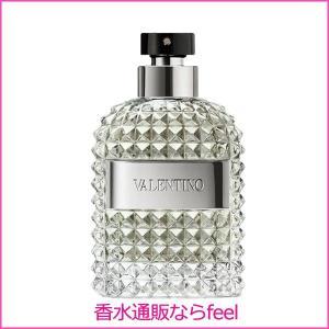ヴァレンティノ ウォモ アクア EDT SP 75ml VALENTINO 香水 メンズ フレグランス|feel
