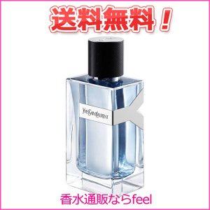 送料無料 イブサンローラン Y ワイ メン EDT SP 100ml (イグレック) YVES SAINT LAURENT 香水 メンズ フレグランス feel