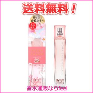 送料無料 アクアシャボン サクラフローラルの香り 19S EDT SP 80ml AQUASAVON 香水 レディース フレグランス|feel