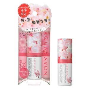 アクアシャボン スティックフレグランス 19S サクラフローラルの香り 5.5g AQUA SAVON ポイント10倍 練り香水 ユニセックス feel 02