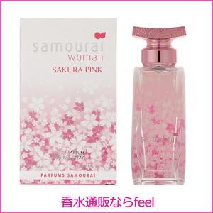 サムライウーマン サクラピンク EDP SP 40ml SAMOURAI WOMAN 香水 レディース フレグランス|feel