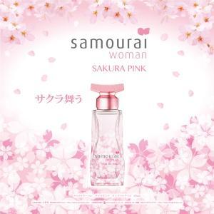 サムライウーマン サクラピンク EDP SP 40ml SAMOURAI WOMAN 香水 レディース フレグランス feel 03