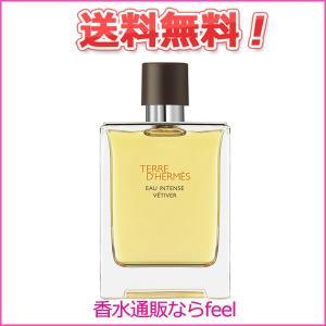 送料無料 エルメス テール ドゥ エルメス オー インテンス ベチバー EDP SP 50ml HERMES 香水 メンズ フレグランス|feel