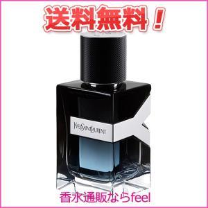 送料無料 イブサンローラン Y ワイ メン EDP SP 60ml (イグレック) YVES SAINT LAURENT 香水 メンズ フレグランス|feel