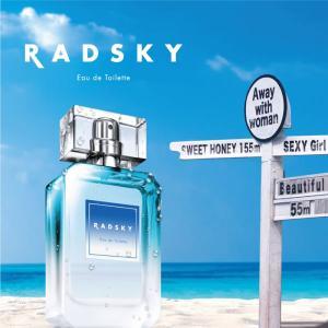 送料無料 ラッドスカイ スプラッシュタイム EDT SP 50ml RADSKY ポイント5倍 香水 メンズ フレグランス|feel|04