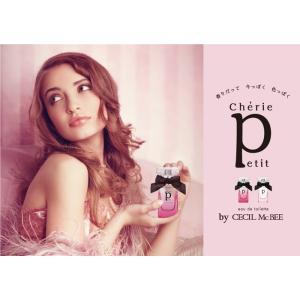 シェリープティ バイ セシルマクビー アップルフリージアの香り EDT SP 30ml CHERIE PETIT 香水 レディース フレグランス|feel|04