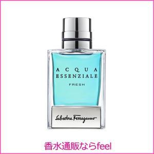 サルヴァトーレ フェラガモ アクア エッセンツィアーレ フレッシュ EDT SP 30ml FERRAGAMO 香水 メンズ フレグランス|feel