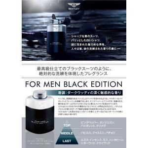ベントレー フォーメン ブラック エディション EDP SP 100ml BENTLEY 香水 メンズ フレグランス|feel|04