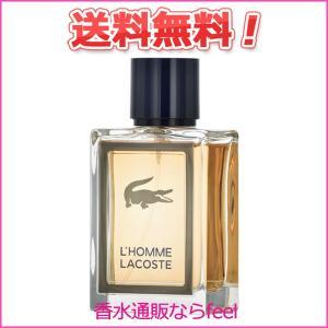 送料無料 ラコステ ロム ラコステ EDT SP 100ml LACOSTE 香水 メンズ フレグランス|feel
