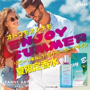 ジャンヌアルテス セクシーボーイ ビーチ 2019 EDT SP 100ml JEANNE ARTHES 香水 メンズ フレグランス feel 03