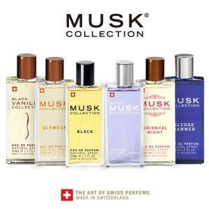 送料無料 ムスクコレクション オリエンタルナイト EDP SP 50ml MUSK COLLECTION ポイント5倍 香水 レディース フレグランス feel 05