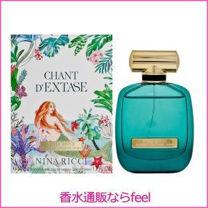 ニナ リッチ シャン レクスタス EDP SP 50ml NINA RICCI 香水 レディース フレグランス|feel