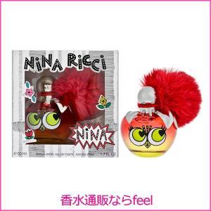 ニナ リッチ ニナ モンスター EDT SP 50ml NINA RICCI 香水 レディース フレグランス|feel