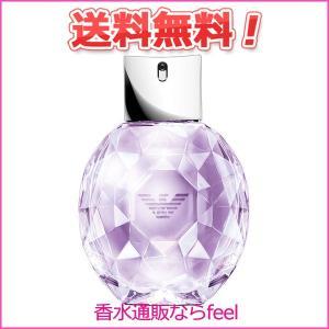 送料無料 エンポリオ アルマーニ ダイヤモンズ バイオレット EDP SP 30ml EMPORIO ARMANI 香水 レディース フレグランス|feel