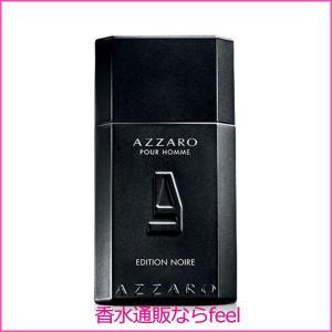 ロリスアザロ メン プールオム エディション ノワール EDT SP 100ml LORIS AZZARO 香水 メンズ フレグランス|feel