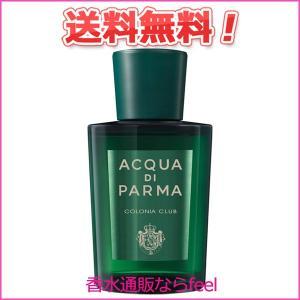 送料無料 アクアディパルマ コロニア クラブ オーデコロン EDC SP 180ml ACQUA DI PARMA 香水 ユニセックス フレグランス|feel