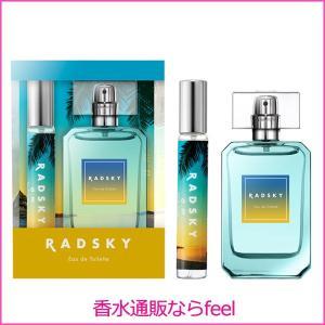 ラッドスカイ エーエム am コフレセット EDT SP 50ml +パーススプレー EDT 15ml RADSKY 香水 メンズ フレグランス|feel