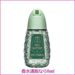 ピノ シルベスター セレクション ディープ カリスマ EDT SP 125ml PINO SILVESTRE 香水 メンズ フレグランス|feel