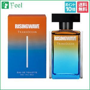送料無料 ライジングウェーブ トランスオーシャン シャローダイブ EDT SP 50ml ポイント10倍 香水 メンズ フレグランス|feel