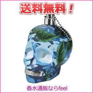 送料無料 ポリス トゥービー エキゾチック ジャングル フォーヒム EDT SP 40ml POLICE 香水 メンズ フレグランス|feel