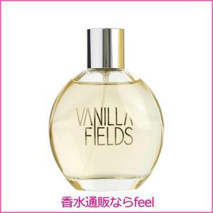 コティ バニラフィールド (フィールズ) EDP SP 100ml COTY 香水 レディース フレグランス|feel