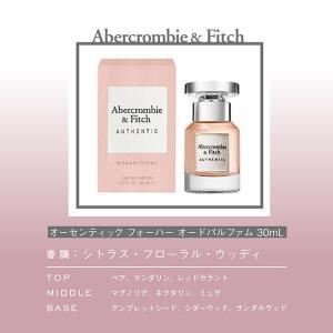 送料無料 アバクロンビー&フィッチ オーセンティック フォーハー EDP SP 30ml Abercrombie & Fitch|feel|05