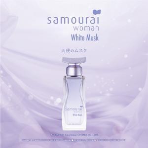 サムライウーマン ホワイトムスク EDP SP 40ml SAMOURAI 香水 レディース フレグランス|feel|04