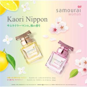 サムライウーマン ユズミツ EDP SP 30ml SAMOURAI WOMAN 香水 レディース フレグランス feel 03