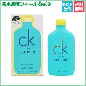 送料無料 カルバンクライン シーケーワン サマー 2020 ck one summer Limite...