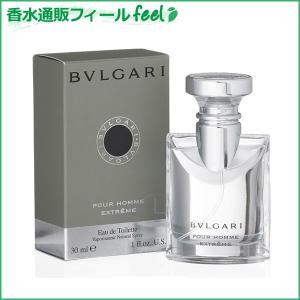 送料無料 ブルガリ プールオム エクストリーム EDT SP 30ml BVLGARI メンズ 香水