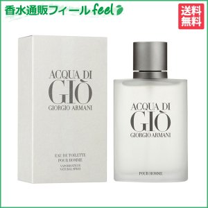 ジョルジオアルマーニ アクア ディ ジオ プールオム EDT SP 50ml メンズ 香水|feel