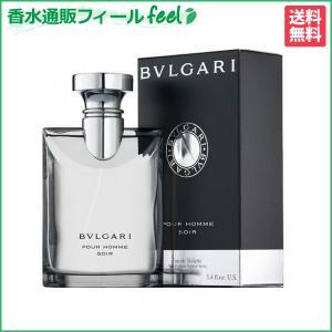 送料無料 ブルガリ プールオム ソワール EDT SP 100ml    BVLGARI 香水|feel
