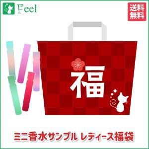 ■レディース■ *こちらの商品は1〜7営業日で発送予定となります。  ■【セット内容】(福袋の一例)...