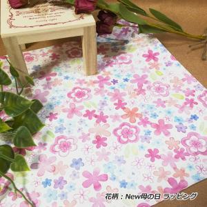 ラッピング包装02 花柄:New母の日ラッピング|feel