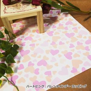 ラッピング包装06 ハートピンク:バレンタインデーラッピング|feel