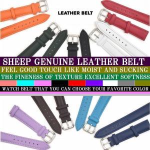 腕時計ベルト シープスキンレザー 羊本革ベルト 12mm 18mm 20mm 22mm メンズ レディース