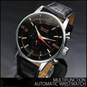 腕時計 自動巻き デイデイト 日付カレンダー 24時間計 機械式腕時計 オートマティック メンズウォッチ マルチファンクション
