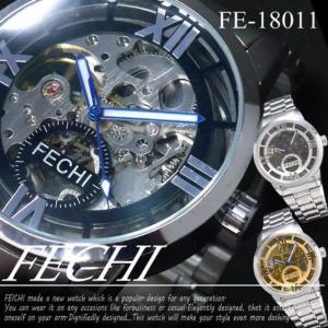 高級感あふれるスケルトンタイプの自動巻きメンズ腕時計!カジュアルなデザインが人気!  ◆サイズ:ケー...