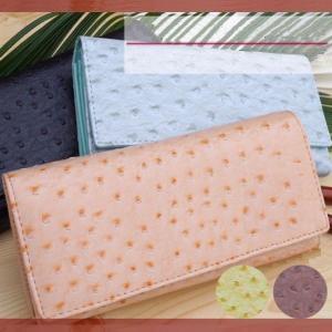 高級感たっぷりのオーストリッチ調デザイン長財布です♪収納もバッチリで普段用に使いやすさを追求しました...