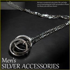 ネックレス メンズ コンビネーション 3リング 真鍮 ロジウ...