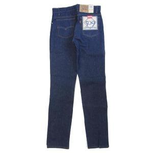 Deadstock Levi's 509 /リーバイス 509 真っ紺 Made in U.S.A W32 L35  古着 mellow|feeling-mellow