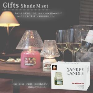 【クリスマス】【送料無料】YANKEE CANDLE(ヤンキーキャンドル)シェード & アロマ キャンドル ジャーMの ギフト セット【thb】|feellife