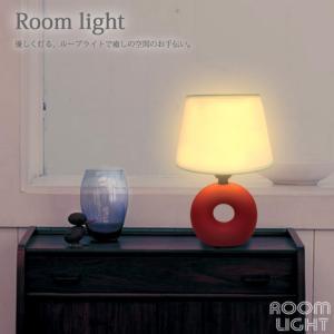 ルーム ライト【送料無料】滑らかな陶器の味わいが魅力的なルームライト お部屋をオシャレに演出【thb】|feellife